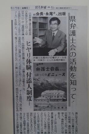 大牟田日誌(312)-1