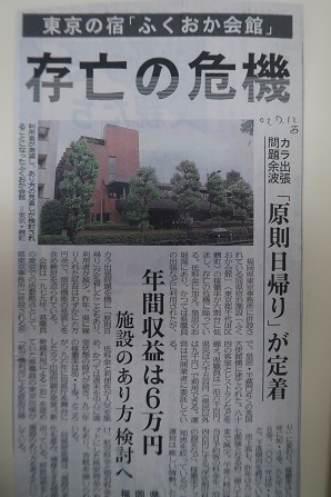 大牟田日誌(313)-2