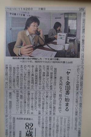 大牟田日誌(316)-2