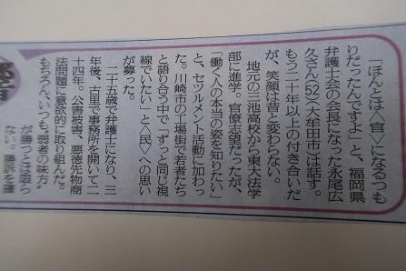 大牟田日誌(296)-2