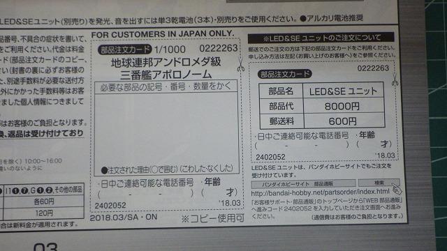 USER9838.jpg