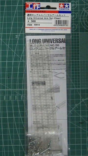 USER9848.jpg