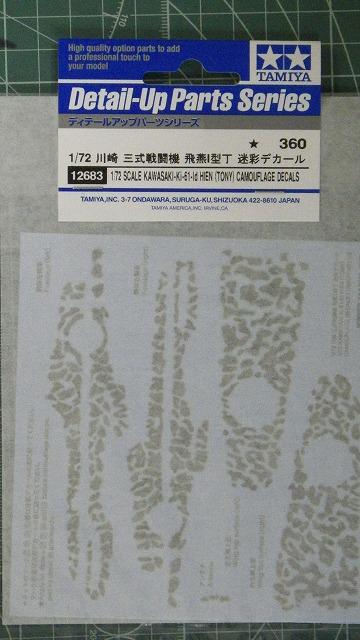 USER9987.jpg