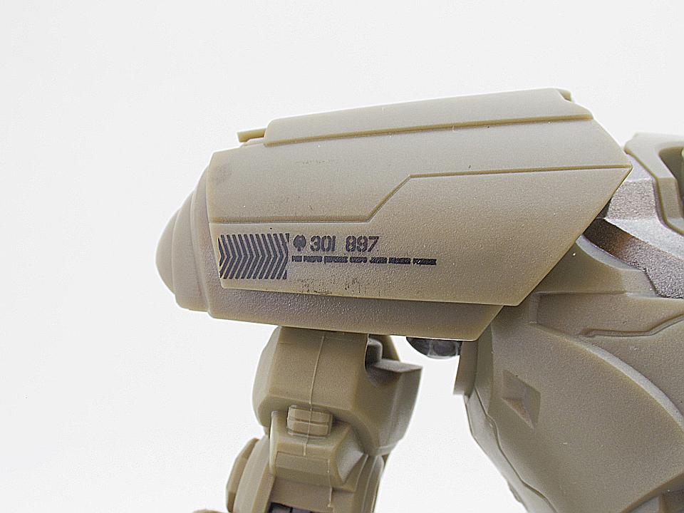 ROBOT魂 ブレザー・フェニックス23