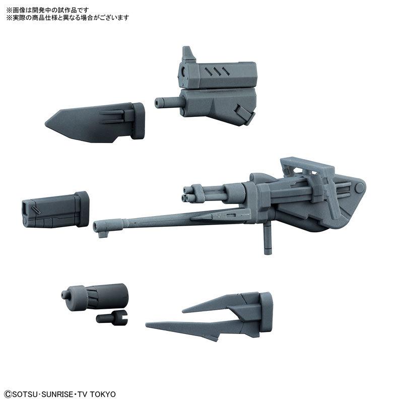 HGBC チェンジリングライフル プラモデルTOY-GDM-3630_01