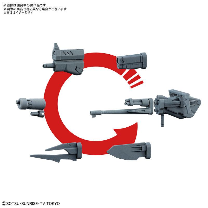 HGBC チェンジリングライフル プラモデルTOY-GDM-3630_02