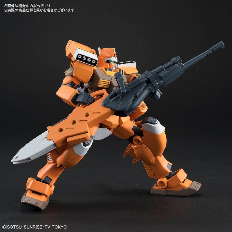 HGBD ジムIIIビームマスターTOY-GDM-3627_02