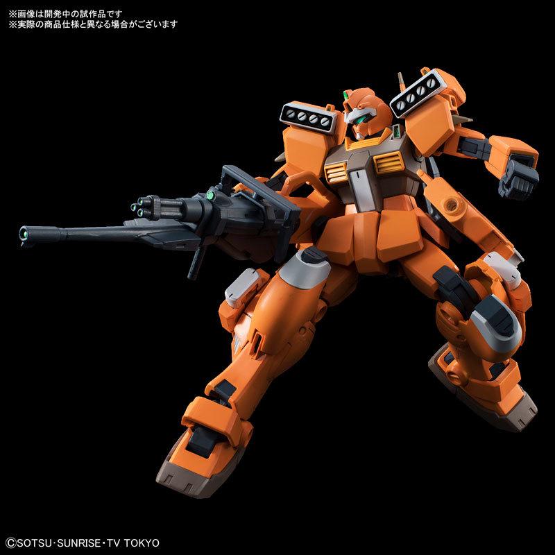 HGBD ジムIIIビームマスターTOY-GDM-3627_01