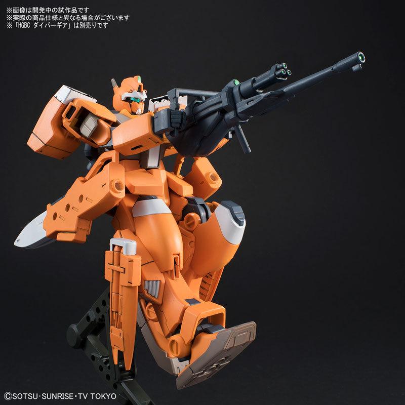 HGBD ジムIIIビームマスターTOY-GDM-3627_03