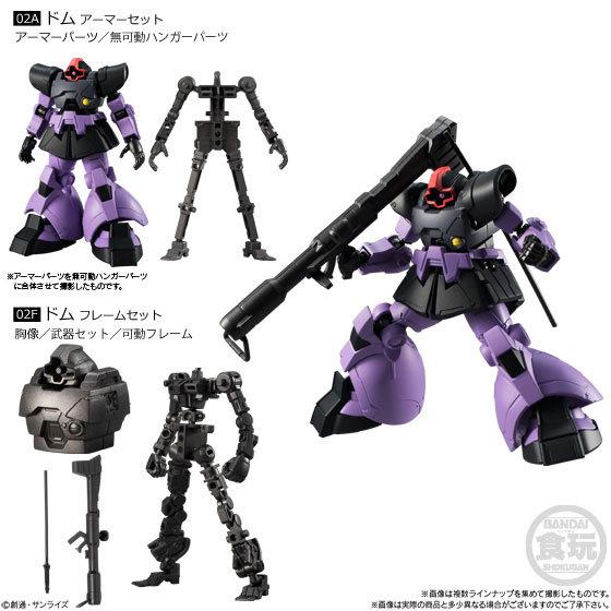 機動戦士ガンダム Gフレーム02GOODS-00199852_02