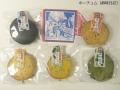 富山なクッキー1