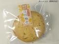 富山なクッキー2