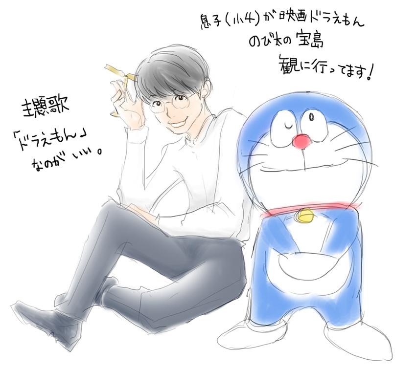 0304doraemon_takarajima.jpg