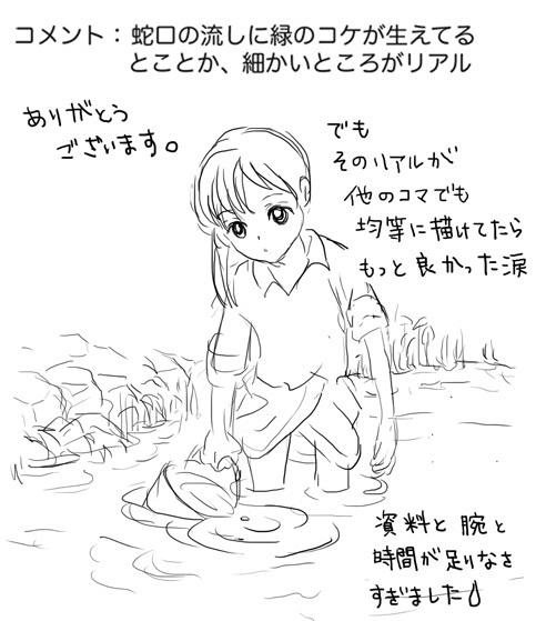 0309hakushures_mizukumi.jpg