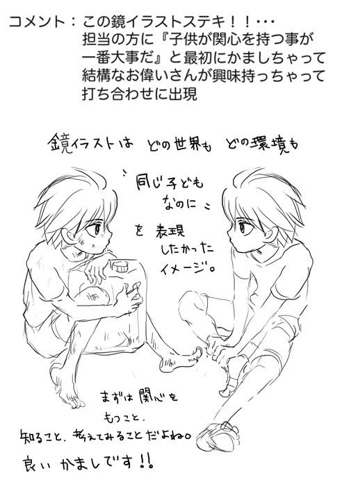 0309hakushures_suidoumanga.jpg