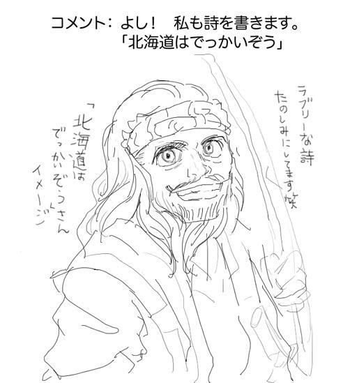 0320hakushures_dekkaizou.jpg