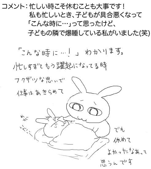 0320hakushures_runo.jpg