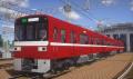 KQ1500 (3)