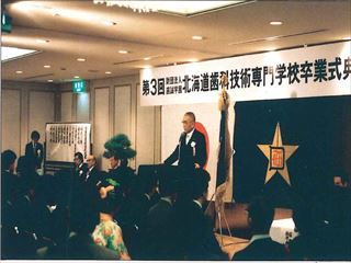 第3回卒業式・阪大理事長_R