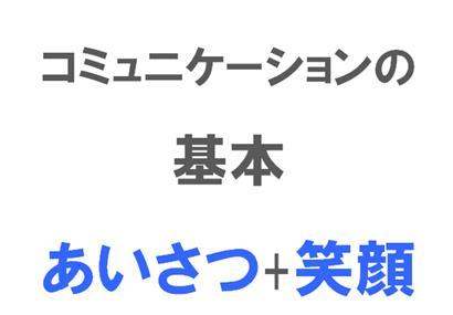 マナー_R