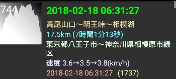 2018021812.jpg