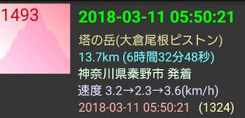 2018031149.jpg
