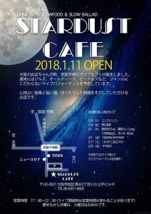 stardust cafe