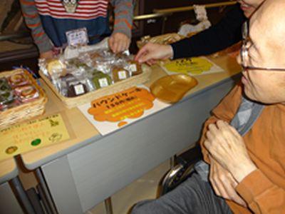 20180308 ひびの大宝 大好評!手作りお菓子の販売。3