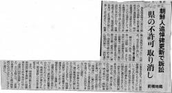 iimg812.jpg