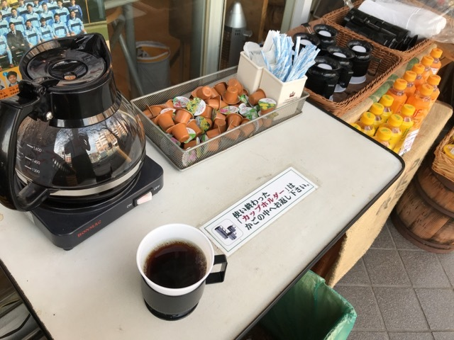 ホットコーヒー無料サービス2018 (2)