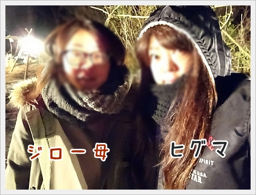 fc2_2018-02-16_08.jpg