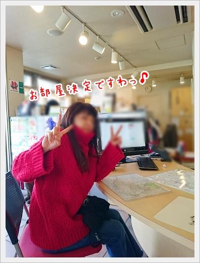 fc2_2018-03-13_01.jpg