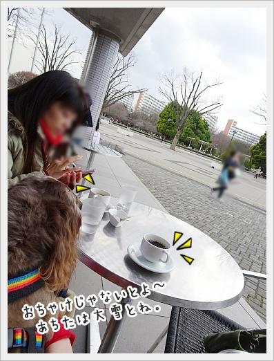 fc2_2018-03-13_10.jpg