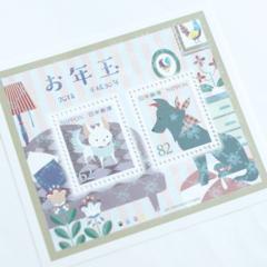 180318 stamp