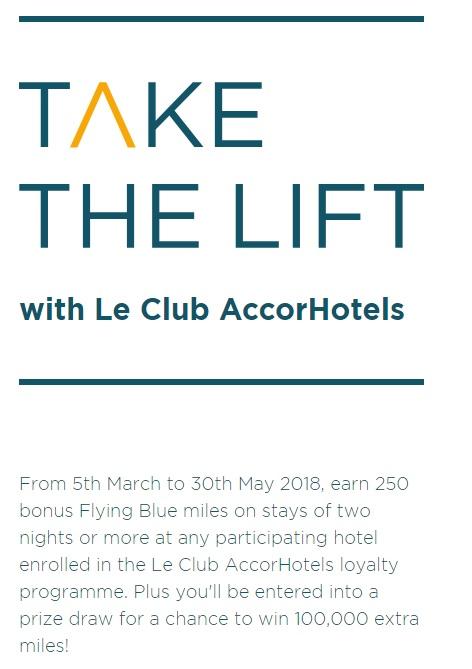 アコーホテルの宿泊でエアーフランス - KLMフライングブルに250ボーナスマイル