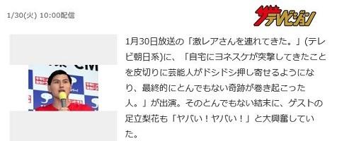 Yahoo131.jpg