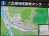 上之郷散策マップ
