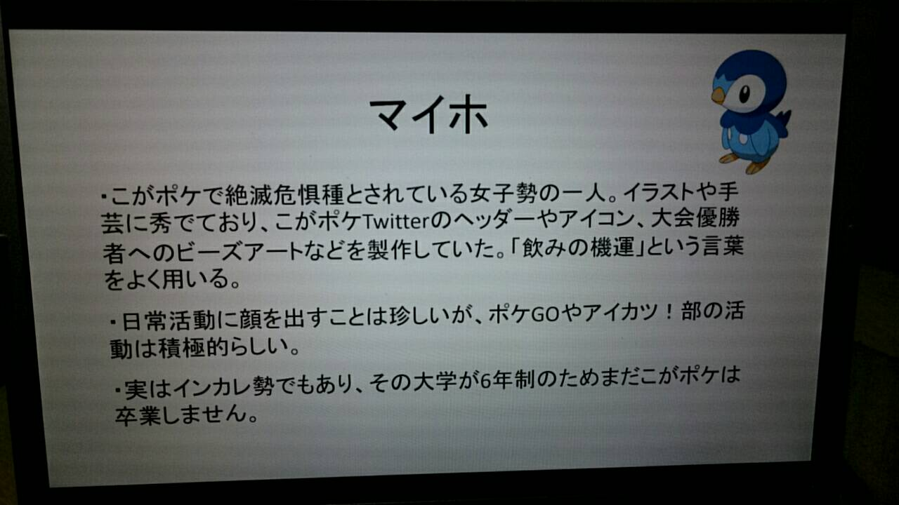 Image_1e8c28d.jpg