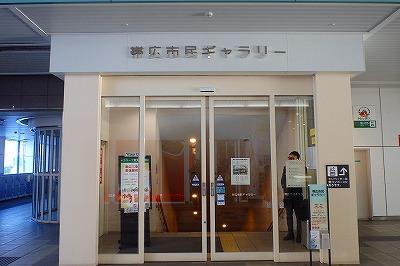 市民ギャラリー1702 (1)
