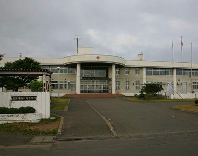 鵡川高校W