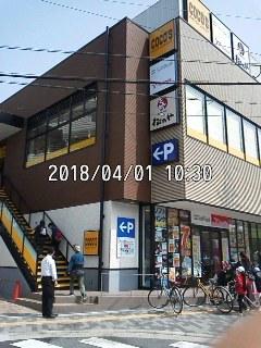 180401_1030~001