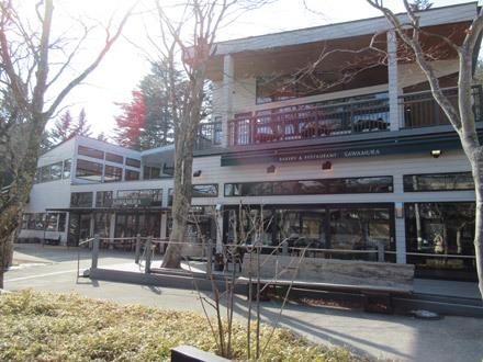 ベーカリ&レストラン沢村旧軽店