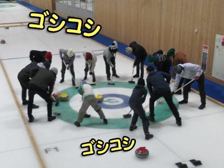 軽井沢でカーリング体験