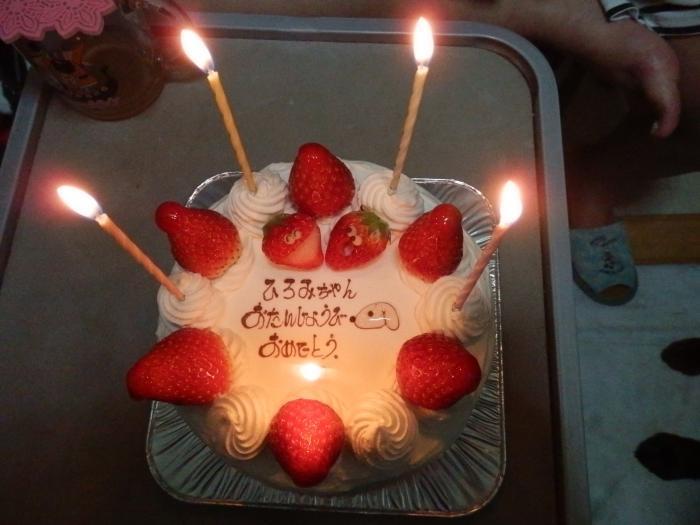 1浩美お誕生日おめでとう