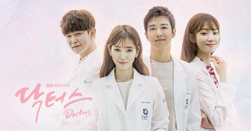 doctorstop-e1466395427800.jpg