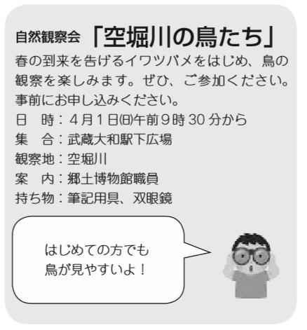 20180318 BW-syoukai
