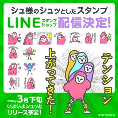 20180312_banner_yokoku.jpg