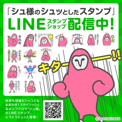 20180322_banner_onsale.jpg