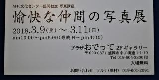 DSC07483 (2) - コピー
