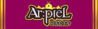 アルピエル